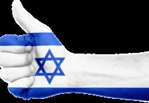 Ísraelski fáninn